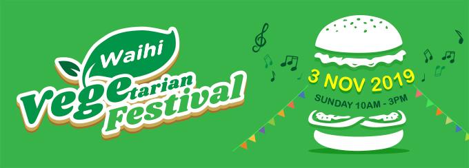 Vegetarian festival-2019